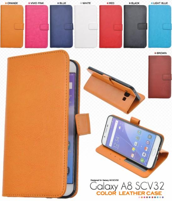 【Galaxy A8 SCV32用】カラーレザースタンドケー...