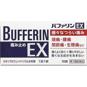 ゆうメール又は定形外郵便(送料込)【第1類医薬...