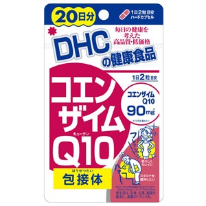 ゆうパケット又は定形外郵便(送料込) DHC コ...