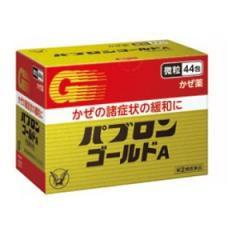 【指定第2類医薬品】 パブロンゴールドA微粒 44...