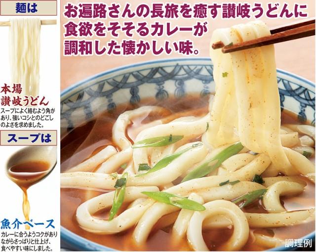 讃岐のレトロカレーうどん(48食)(47541-000)
