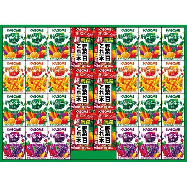 中/カゴメ野菜生活飲料少容量/ギフト/ジュース/飲...