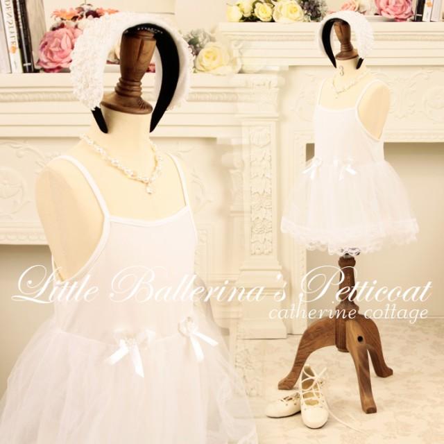 50ea845412593 子供 ドレス 肩紐付きペチコート スリップ パニエ ベビードレス 女の子 赤ちゃん 発表会 インナー 下着 PC070