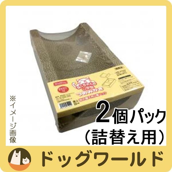 ペットプロ 猫ちゃんのつめみがき U字型 詰め替え...
