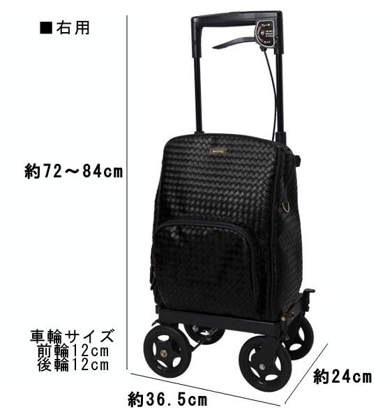 【送料無料】島製作所  メロディ プリモ / メッ...