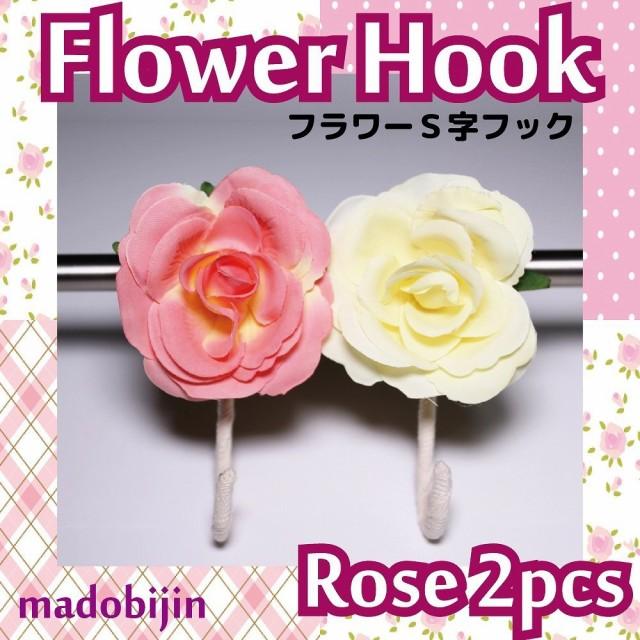 【窓美人】お花の形でとっても可愛い!おしゃれな...