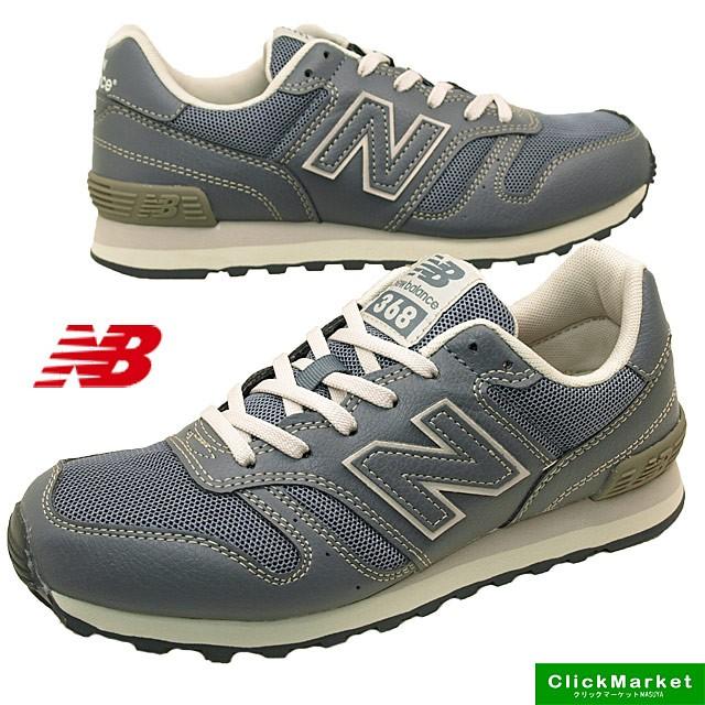 [送料無料]ニューバランス New Balance W368 AG ...