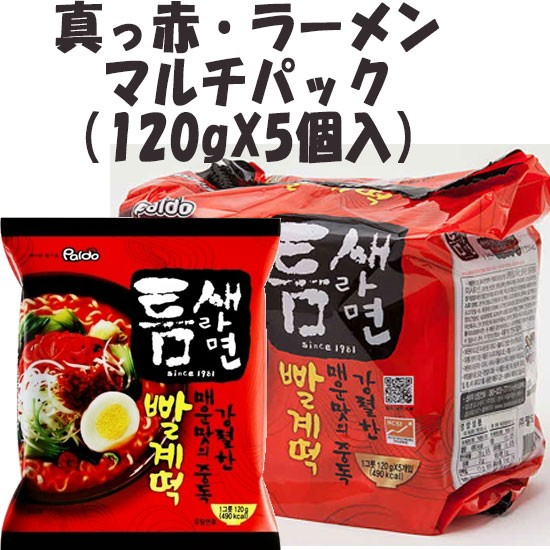 paldo 真っ赤ラーメン(120g)マルチパック 5...