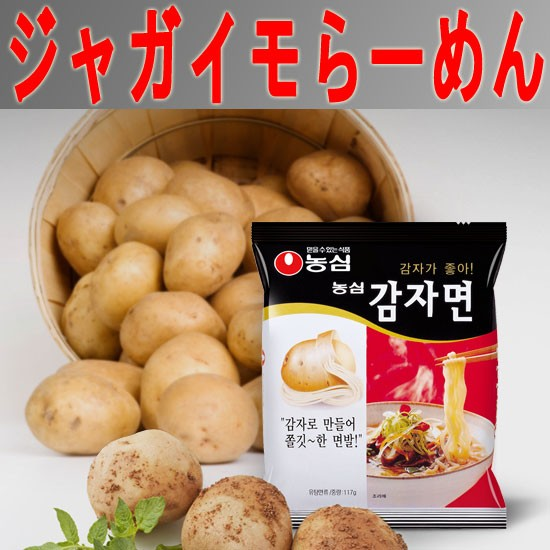 農心 ジャガイモラーメン(117g)★韓国食品市...