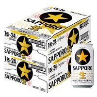 サッポロ 黒ラベル  350ml 24缶入り (1ケース)【...