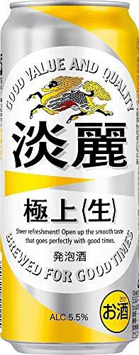 キリン 淡麗<生>500ml 24缶入り(1ケース)発泡酒...