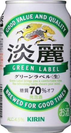 キリン 淡麗グリーン<生>350ml 24缶入り(1ケー...