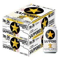 サッポロ 黒ラベル  500ml 24缶入り (1ケース)【...