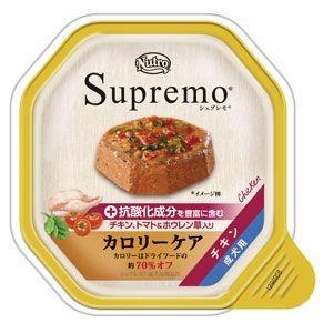 【シュプレモ】カロリーケア 全犬種用 成犬用 チ...