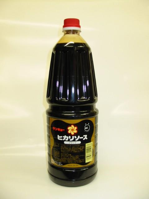【業務用】 サンキョー ヒカリソース ブラック...
