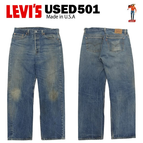 [送料無料] USED Levis 501 レギュラー W38×L34 ...