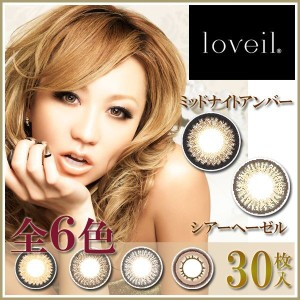 【送料無料】ラヴェール 2箱セット (1箱30枚入り...
