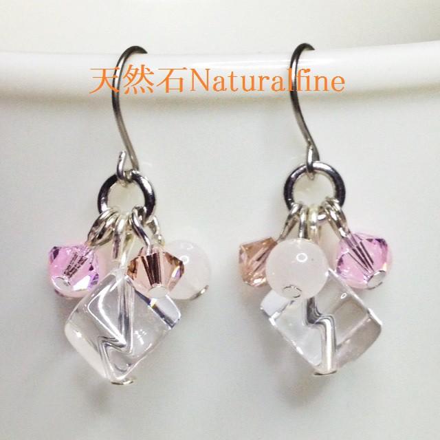 水晶【天然石】ローズクォーツ【恋愛運】サクラジ...