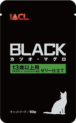 激安特売中【イトウ&カンパニー】BLACKパウ...