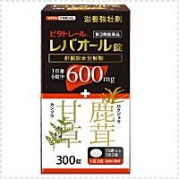 【第3類医薬品】<ビタトレール> レバオール錠 3...