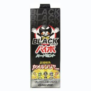 【マルマン 】ブラックパイポスリム ハードミン...