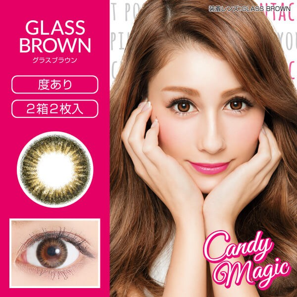 candymagic 《GLASS BROWN》 グラスブラウン 度あ...