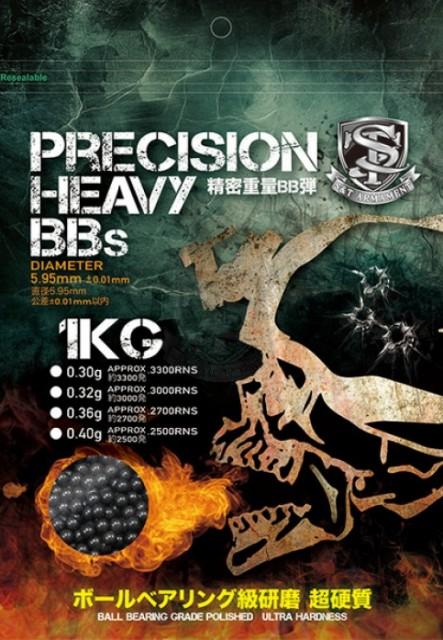 S&T 6mm 超精密BB弾 ABS 0.40g 約2500発