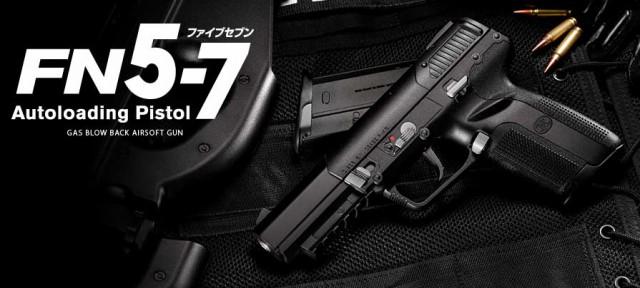 東京マルイ FNファイブセブン ガスブローバック...
