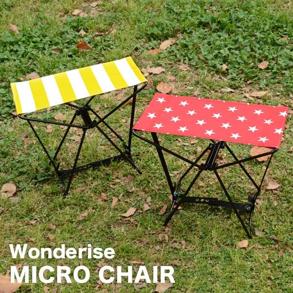 【Wonderise】マイクロチェアー/MICRO CHAIR 折り...