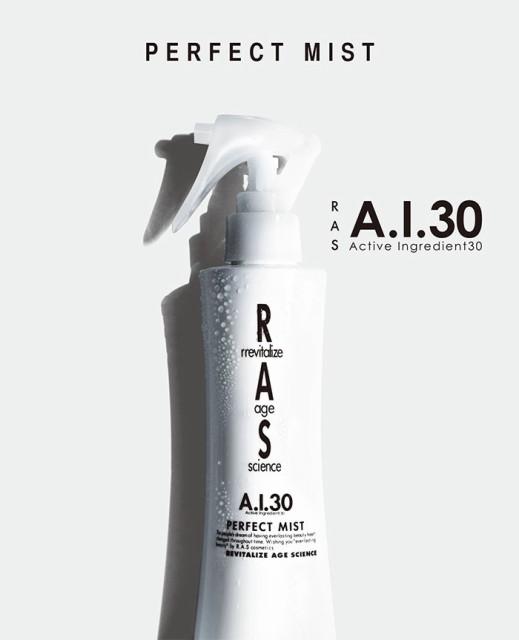 RAS A.I.30 パーフェクトミスト 200ml <美容...