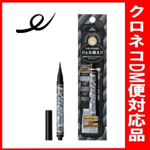 【クロネコDM便対応!送料(105円)】資生堂マジ...
