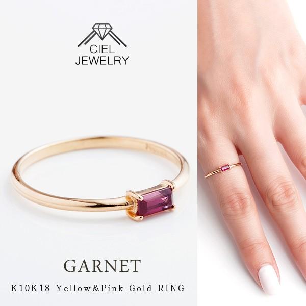 K10 10金 紫ガーネット Ring イエローゴールド 指...