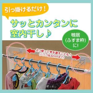 【1000円ポッキリ送料無料】ワンタッチで付け外し...