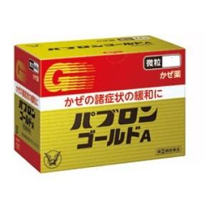 【第(2)類医薬品】【定形外発送対応可】大正製薬...
