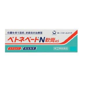 【第(2)類医薬品】 化膿を伴うしっしん・皮膚炎...