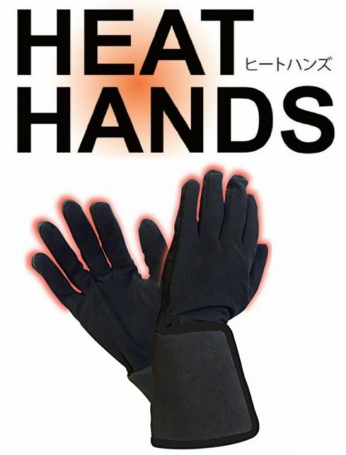【男女兼用】 ヒーター内蔵薄型手袋 ヒートハン...