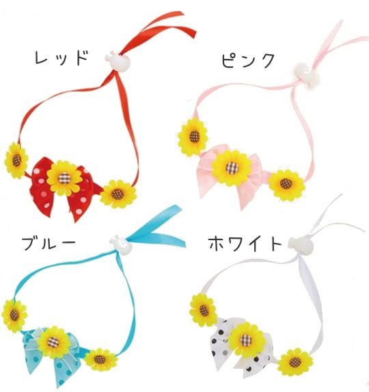 春夏【きゃんナナ】サマーひまわりチョーカー(調...