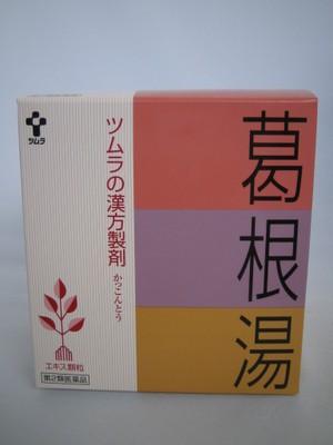 【第2類医薬品】送料無料 定形外郵便発送  ツム...