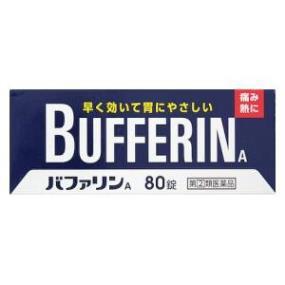 【指定第2類医薬品】 バファリンA 80錠 【使用期...