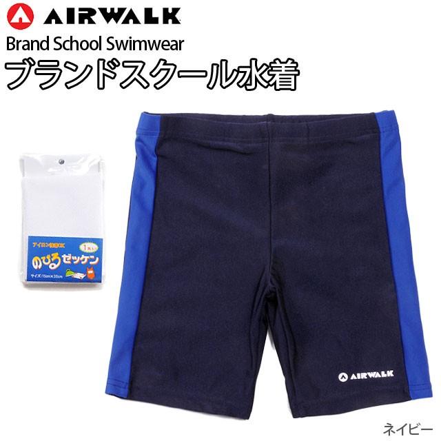 【メール便送料無料】AIR WALK エアウォーク キッ...