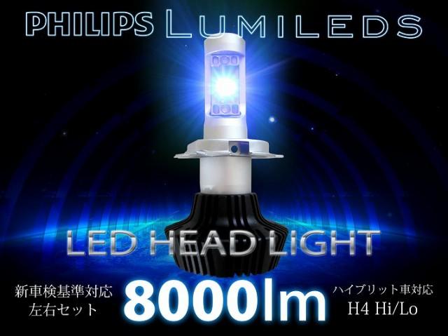 レビューで送料無料 2個セットPhilips LEDヘッド...