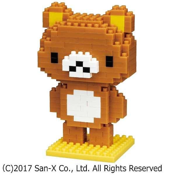 nano block ナノブロック【NBCC-033 リラックマ】...