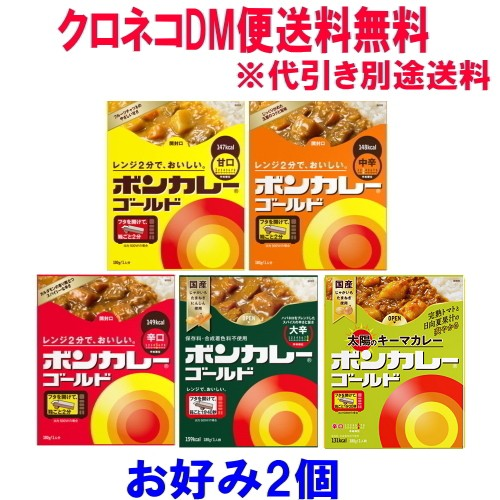 代引き別途送料【クロネコDM便orゆうパケット送料...