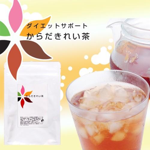 ダイエット・サポートティー からだきれい茶 3g...