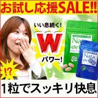 6/27.9:59まで【期間限定SALE】【30%OFF】【送料...
