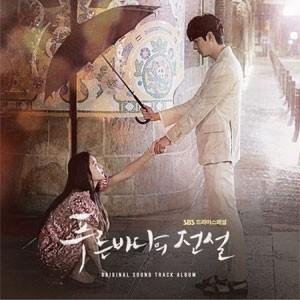 韓国音楽 チョン・ジヒョン、イ・ミンホ主演のド...