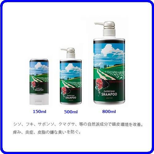 【定形外発送対応】サニープレイスザクロー精炭酸...