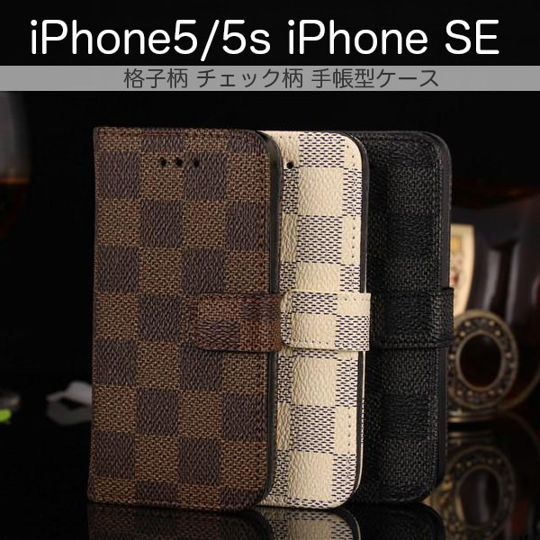 iPhone5 5s iPhone SE ケース モノトーン チェッ...