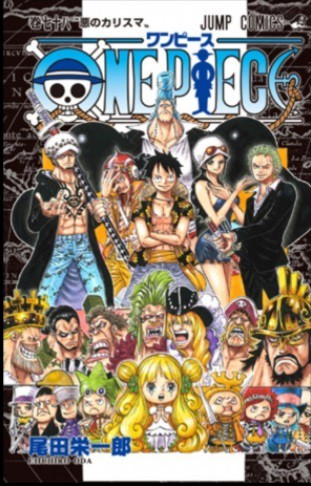 ONE PIECE ワンピース (1-85巻 続巻) 漫画全巻...