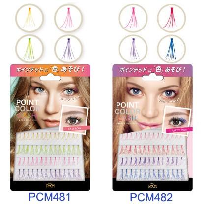 【NEW】PRMポイントカラーラッシュ 3種! 4色×14...